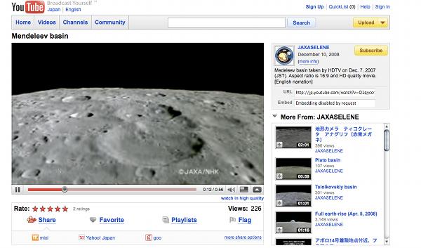 Kaguya movie web site screen shot
