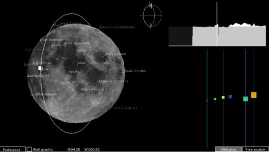 moonbell screenshot